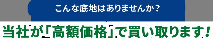 konnasokochi__title