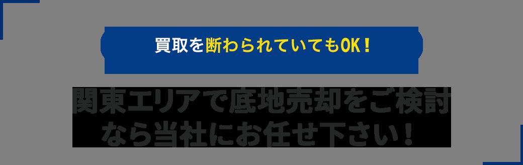 kotoware__title